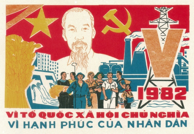 Vietnam Propaganda Poster Acts of Happiness