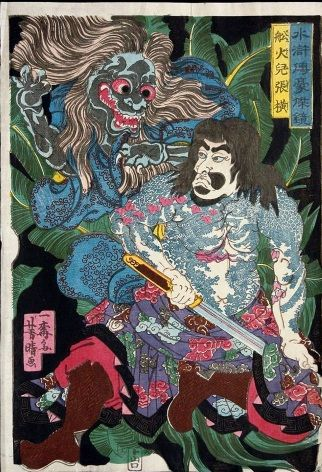 Vintage Japanese Poster Samurai And Demon