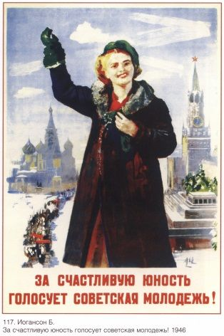 Vintage Russian Poster For A Happy Youth Vote Soviet Youth