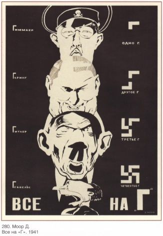 Vintage Russian poster - Tojo Mussolini and Hitler
