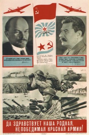 Russian poster - Long live our dear and invincible Red Army! 1939