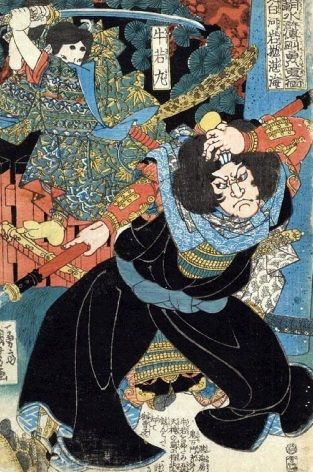 Vintage Japanese poster - Samurai to be struck from behind
