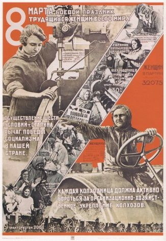 Vintage Russian poster - 8th of March is the fighting holiday of the women of the whole world