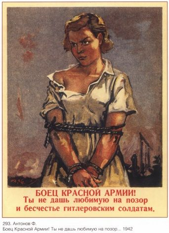 Vintage Russian Poster A Soldier Of The Red Army