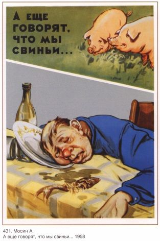 Vintage Russian Poster Anti Alcohol 1958
