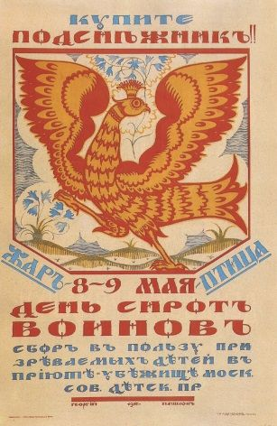 Vintage Russian poster - Buy a snowdrop!