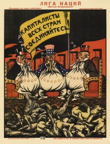 Vintage Russian poster - Capitalists of the world, unite! 1919