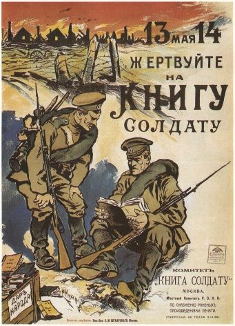 Vintage Russian poster - Donate for a book to a soldier 1916