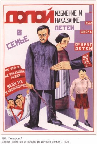 Vintage Russian poster - 'Down with the beating and punishment of children in the family ...'. Soviet. Artist: F