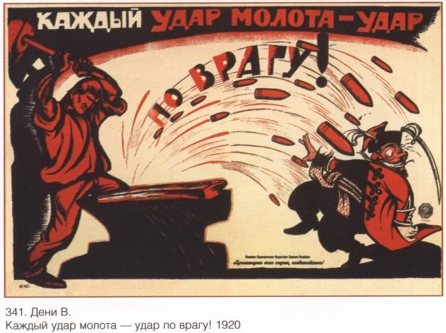 Vintage Russian poster - Every hammer blow is a blow to the enemy