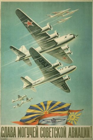 Vintage Russian poster - Glory to the mighty Soviet aviation.