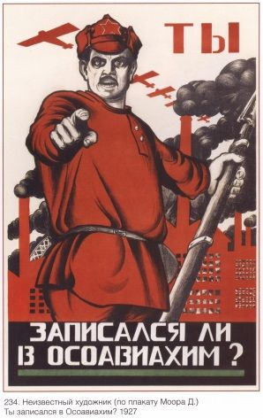 Vintage Russian poster - Have you enlisted in the army