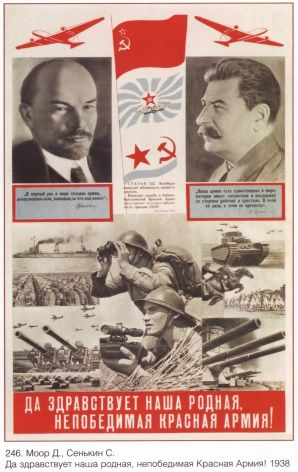 Vintage Russian poster - Lenin and Stalin