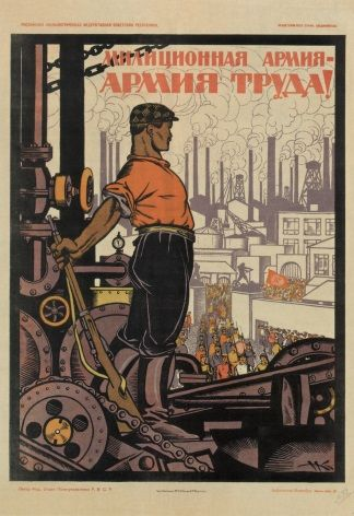 Vintage Russian poster - Militia army- Army of workers