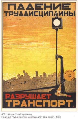 Vintage Russian poster - Movie poster 1931