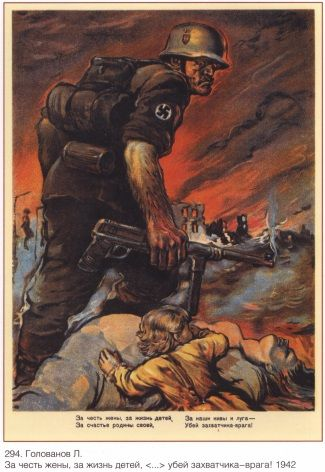 Vintage Russian Poster Nazi Soldier Kills Woman