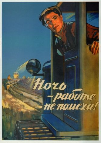 Vintage Russian poster - Night is no hindrance to work!