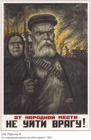 Vintage Russian poster - No escape from the people's revenge