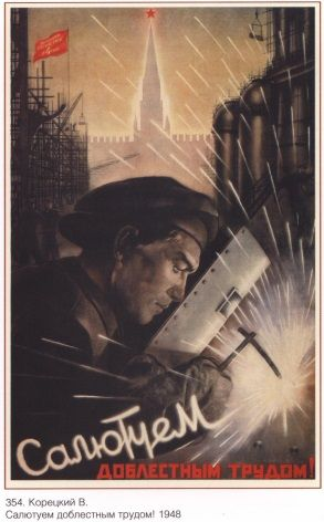 Vintage Russian poster - Salute the valiant work