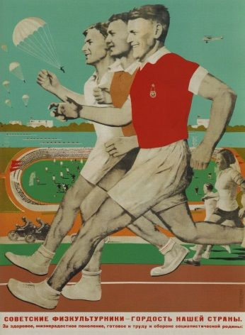 Vintage Russian poster - Soviet sportsmen are the pride of our country 1935