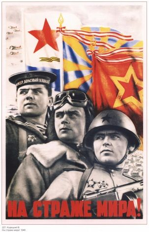 Vintage Russian poster - Soviet union, Red Army and Navy flags
