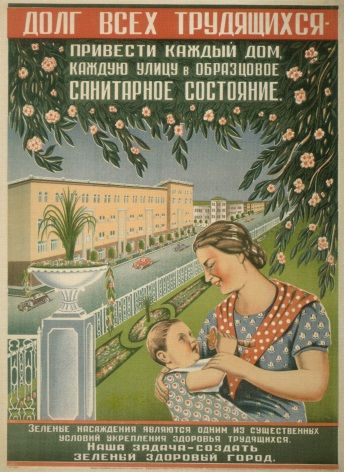 Vintage Russian poster - The duty of every worker