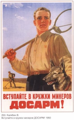 Vintage Russian poster -Wheat harvesting 1950