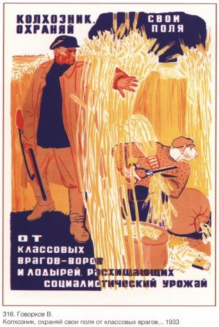 Vintage Russian war poster - 1941